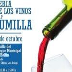 El sábado Hellín acogerá la II Feria de los Vinos de Jumilla