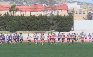 XLI Campeonato Regional Individual de Cross