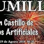 Las mejores fotos del espectáculo de fuegos artificiales fin de fiestas se repartirán 400 euros