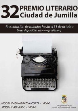 premio-literario-ciudad-jumilla