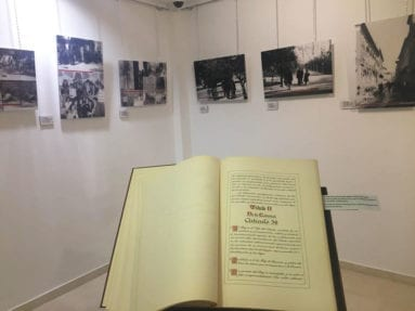 exposicion-aniversario-constitucion-jumilla