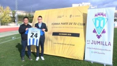Nuevo patrocinador del Fútbol Club Jumilla