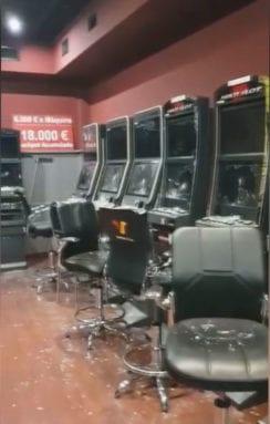 veintena-maquinas-destrozadas-salon-juegos-jumilla