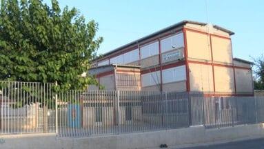 Colegio Nuestra Señora de la Asunción