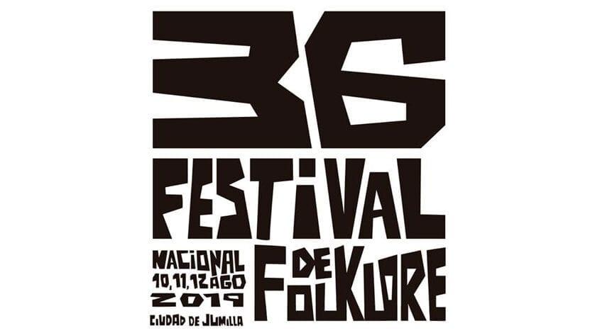 """Hoy se presenta la 36 edición del FNF """"Ciudad de Jumilla"""""""