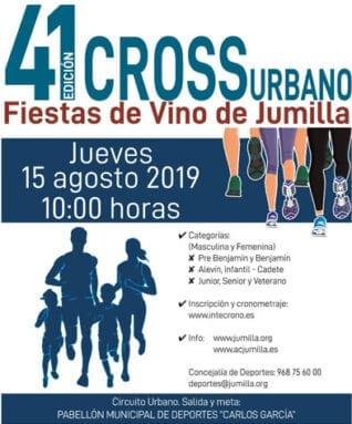 41 Cross Urbano Fiestas del Vino de Jumilla