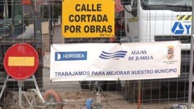 La avenida de Reyes Católicos sigue cortada por obras