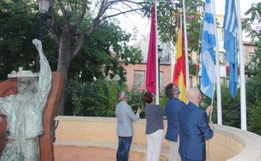 El Festival Nacional de Folklore izó sus banderas
