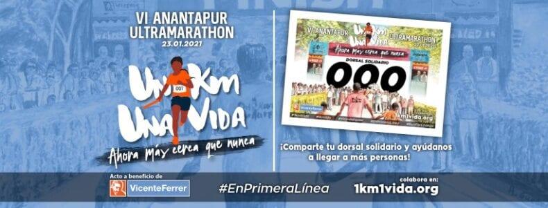 Consigue tu dorsal solidario en la web de 1km1vida.org