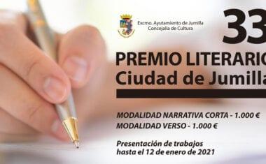Mañana finaliza el plazo para presentar trabajos al XXXIII Premio Literario Ciudad de Jumilla