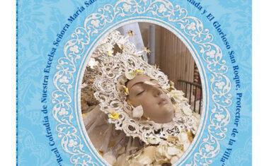 La Cofradía de la Patrona prepara los cultos en honor a la Virgen de la Asunción