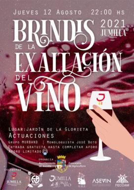 Brindis de la Exaltación del Vino este jueves en La Glorieta