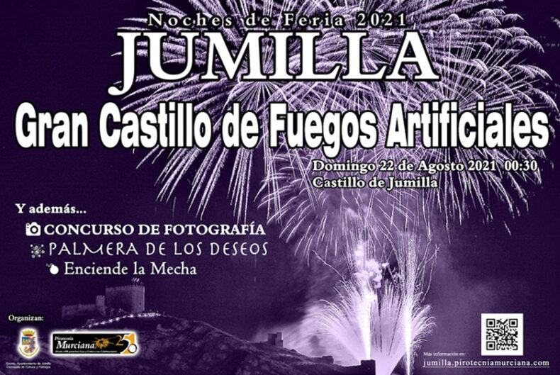 Jumilla Castillo de Fuegos Artificiales
