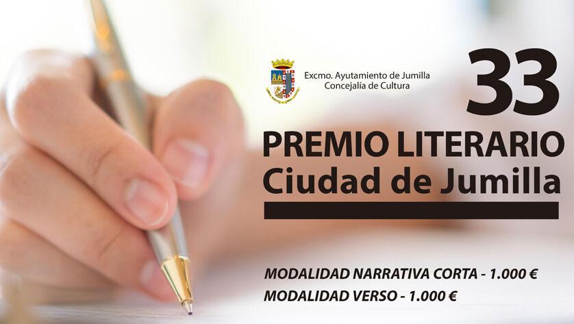El acto de entrega del XXXIII Premio Literario Ciudad de Jumilla se celebrará el 2 de octubre
