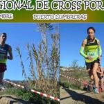 El Athletic Club Vinos DOP Jumilla vuelve a la competición este fin de semana