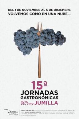 Cartel de las XV Jornadas Gastronómicas